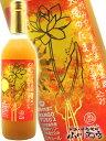 【梅酒】フルフル 太陽のたまご マンゴー梅酒 720ml /...