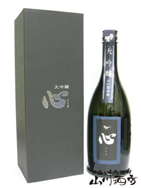 【日本酒】庭のうぐいす 大吟醸 心 720ml山口酒造場(福岡県)【RCP】