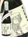 【日本酒】鬼太郎 純吟 謹醸 720ml/ 鳥取県 千代むす...