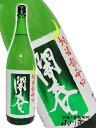 【日本酒】開春(かいしゅん) 純米超辛口 1.8L/ 島根県 若林酒造【2396】【クリスマス お歳暮 御歳暮 ギフト 贈り物】