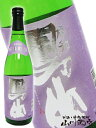 【要冷蔵】【日本酒】根知男山 純米吟醸 720ml 新潟県 渡辺酒造【ホワイトデー】