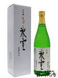 【日本酒】【要冷蔵】氷室(ひむろ)大吟醸 生酒 720ml /岐阜県 二木酒造【RCP】