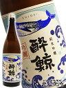 酔鯨(すいげい)純米吟醸吟麗1.8L【高知県酔鯨酒造】【521】【日本酒】【父の日贈り物ギフトプレゼント】