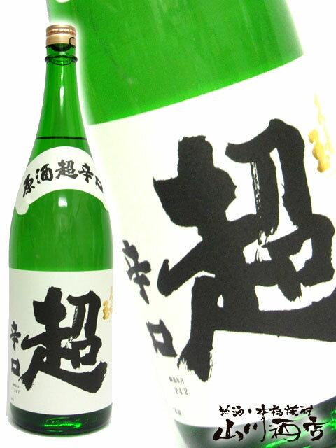 【日本酒】久寿玉(くすだま)超辛口 1.8L 岐...の商品画像