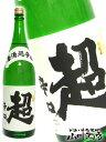 【日本酒】久寿玉(くすだま)超辛口 1.8L 岐阜県【101...