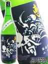 【日本酒】 いづみ橋 恵 純米吟醸 青ラベル 1.8L / 神奈川県 泉橋酒造【3401】【ギフト 贈り物 ハロウィン】