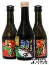 【日本酒】 蟹に合う酒・鮪に合う酒 純米吟醸 300ml 飲...