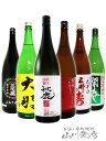 【 送料無料 】【 日本酒 】大辛口 1.8L 6本セット 【5073】【 贈り物 ギフト プレゼント 】