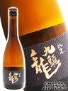 【日本酒】九頭龍 (くずりゅう) 純米酒 720ml福井県 黒龍酒造【3007】【お中元】