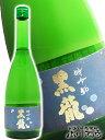 【 日本酒 】黒龍 ( こくりゅう ) 特撰吟醸 720ml / 福井県 黒龍酒造【 2287 】【 贈り物 ギフト プレゼント ホワイトデー 】