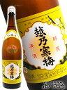 【日本酒】 越乃寒梅 (こしのかんばい) 特撰 吟醸 1.8L 【新潟県 石本酒造】【定価販売】【ホワイトデー】