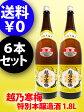 【まとめ買い】【日本酒】【定価販売】 越乃寒梅 (こしのかんばい) 別撰 特別本醸造 1.8L 6本セット / 新潟県 石本酒造