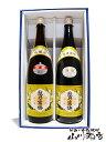 【送料無料】【贈り物に最適な日本酒セット】 越乃寒