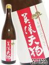 【 日本酒 】美濃天狗 本醸造 1.8L / 岐阜県可児市 林酒造【 87 】【 贈り物 ギフト プレゼント 敬老の日 】