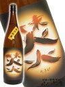 【日本酒】焚火(たきび)特別純米 1.8L 愛知県 山崎【3...