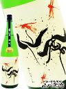 【日本酒】 仙禽(せんきん) ひやおろし 赤とんぼ 720ml (株)せんきん 栃木県【ハロウィン】【お歳暮】