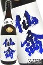 【日本酒】【要冷蔵】クラシック仙禽(せんきん) 雄町 1.8...