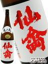【要冷蔵】【日本酒】クラシック仙禽 亀ノ尾 火入れ 720ml/栃木県 せんきん【3663】【母の日