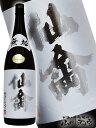 【要冷蔵】【日本酒】 クラシック仙禽(せんきん)無垢(むく)...