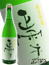 【 日本酒 】正雪 ( しょうせつ ) 純米吟醸 1.8L 【 静岡県 神沢川酒造場 】【 2376 】【 贈り物 ギフト プレゼント お歳暮 】