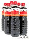 【調味料】ヤマコノのデラックス醤油 調味の素(ペットボトル) 1L 6本セット / 岐阜県 味噌