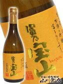 【芋焼酎】 富乃宝山 (とみのほうざん) 25度 720ml 【鹿児島県 西酒造】【安心の定価販売】