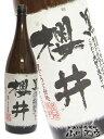 【芋焼酎】黒櫻井(くろさくらい) 25度 1.8L【801】【クリスマス・お歳暮・お年賀】