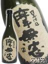 【芋焼酎】摩無志(まむし)25度 720ml宮崎県 古澤醸造