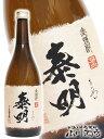 【麦焼酎】泰明(たいめい) 25度 720ml【春 お花見】