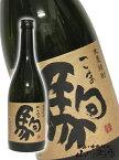 【麦焼酎】宮崎県 柳田酒造駒(こま)25度 720ml