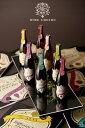 【梅酒】姫梅酒 七種のフレーバーセット 100ml×7種 / 茨城県 日立酒造【母の日・贈り物・プレゼント】【春 お花見】