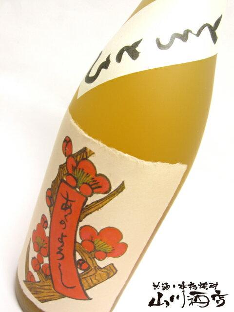 【梅酒】とろとろの梅酒 1.8L/果肉入り梅酒...の紹介画像2