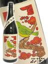 【梅酒】八木酒造 月ヶ瀬の梅原酒 20°1.8L【13】【クリスマス・お歳暮・お年賀】