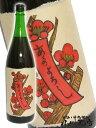 【梅酒】八木酒造 赤短の梅酒 1.8L【バレンタインデー】