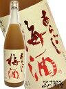 【 梅酒 】梅乃宿あらごし梅酒 1.8L 【 7 】【 贈り物 ギフト プレゼント お中元 】