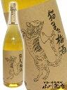 【梅酒】猫また梅酒 1.8L【ハロウィン】【お歳暮】