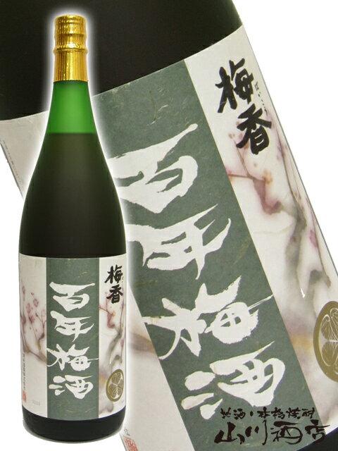 【梅酒】百年梅酒 1.8L【224】【バレンタイ...の商品画像