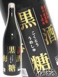 【青梅酒】麻原造酒红糖青梅酒1.8L【RCP】[【梅酒】麻原酒造 黒糖梅酒 1.8L【RCP】]