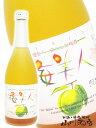 【 梅酒 】梅美人 720ml/泡盛梅酒/瑞穂酒造【 250 】【 贈り物 ギフト プレゼント お中元 】