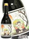 【梅酒】エビス福梅 720ml/ 大阪府 河内ワイン【1600】【ギフト 贈り物 ハロウィン】