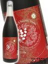 【 梅酒 】中野BC ローズヒップとラズベリーの梅酒 1.8L【 222 】【 贈り物 ギフト プレゼント お中元 】