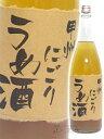 【梅酒】甲州にごり梅酒 1.8L/ 笹一酒造 山梨県【春 お花見】