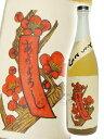 【 梅酒 】とろとろの梅酒 720ml 奈良県 八木酒造【 901 】【 贈り物 ギフト プレゼント バレンタイン 】