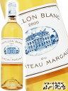 啤酒, 洋酒 - 【フランス白ワイン】2009 パヴィヨン・ブラン・デュ・シャトー・マルゴー 750ml【3982】【バレンタインデー】