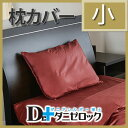Pillowcase_s