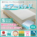 Airpad_s