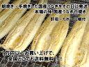 国産うなぎ長白焼4尾セット(100mlたれ2本・肝吸い4食付...