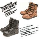 安全靴 WW571B WW572B おたふく手袋 ワークブー...