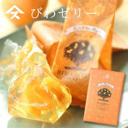 大きなびわの樹の下でびわゼリー(大)びわ洋菓子菓子お土産ご自宅用ゼリー
