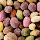 Enjoy Peanuts 全種類 食べ比べセット千葉県産の落花生を使用した落花生菓子「Enjoy Peanuts」のセット